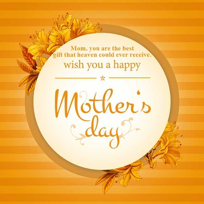 Happy Mothers Day in Heaven Quotes for Deceased Mother