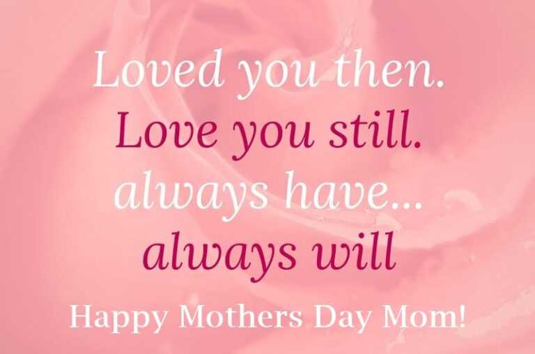 mothers day wishes and quotes from daughter